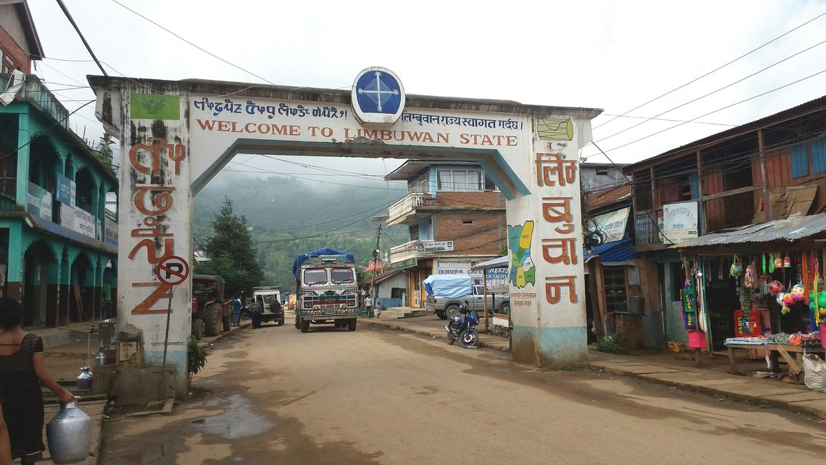 Phidim-Taplejung Road project
