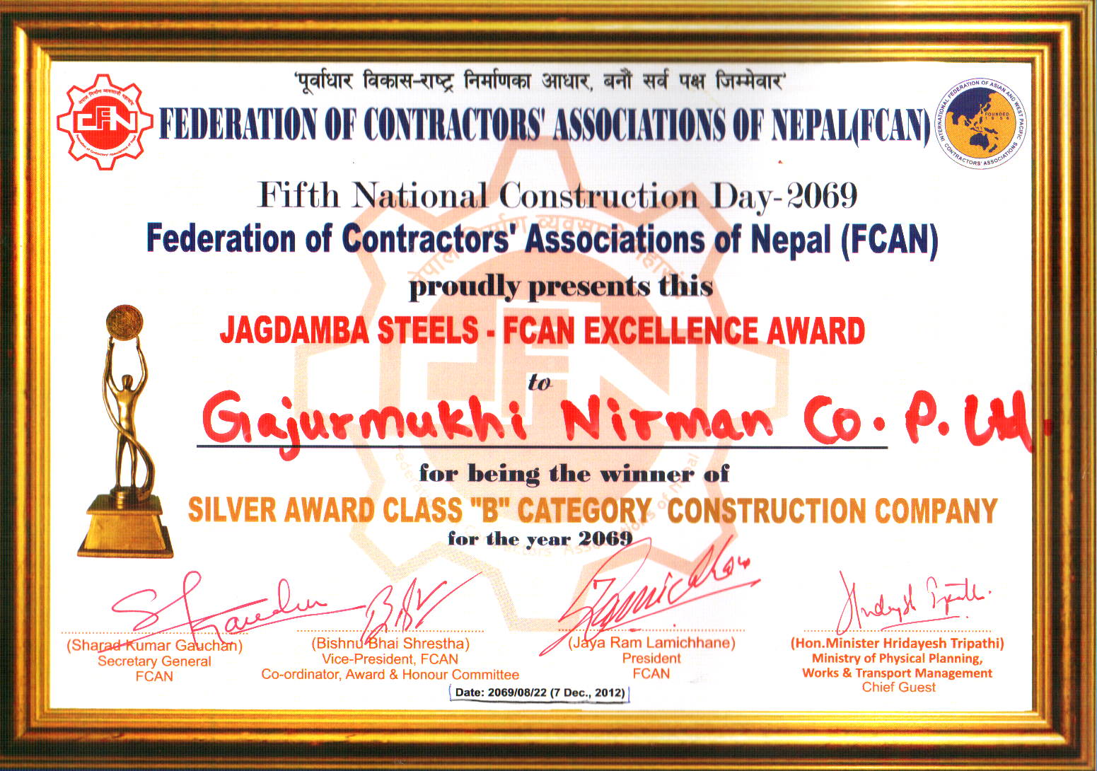 FCAN SIlVER AWARD IN 2013 A.D.