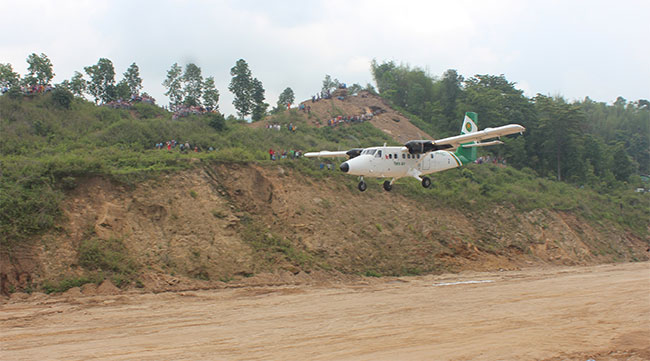 Ilam Airport Project
